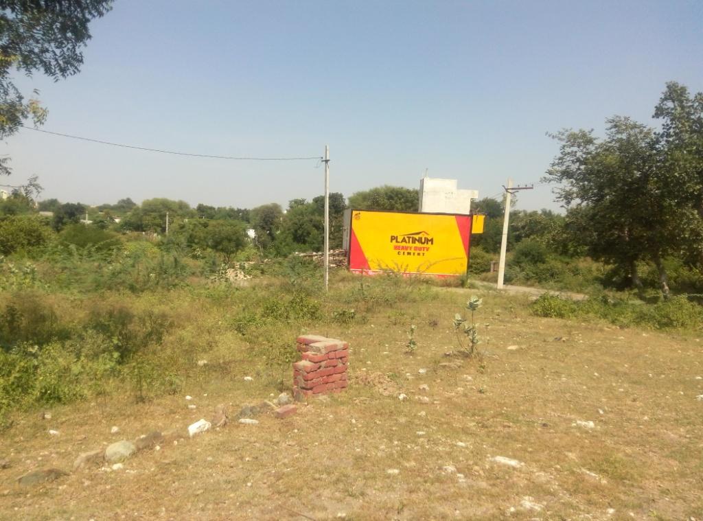 Near Step By Step School Balicha